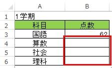 Excel_pibot1_10
