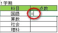 Excel_pibot1_4