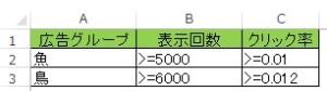 filter_option2_3