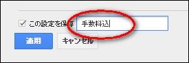 listing_custom_08