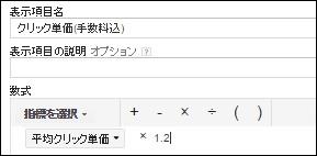 listing_custom_12