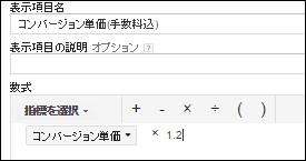 listing_custom_13