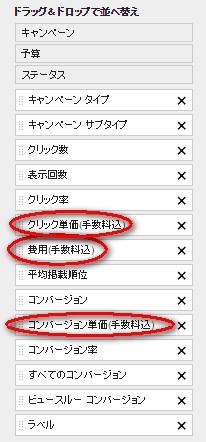 listing_custom_15