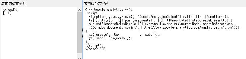 GA_trackingcode_3
