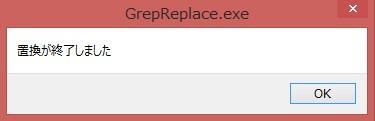GA_trackingcode_6